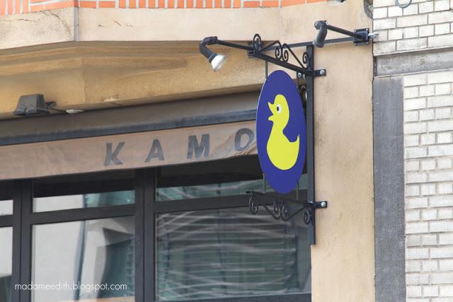 Kamo Restaurant