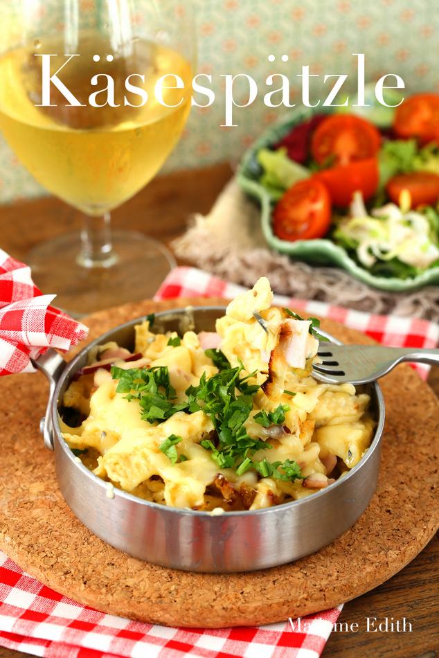 szpecle z serem i szynką