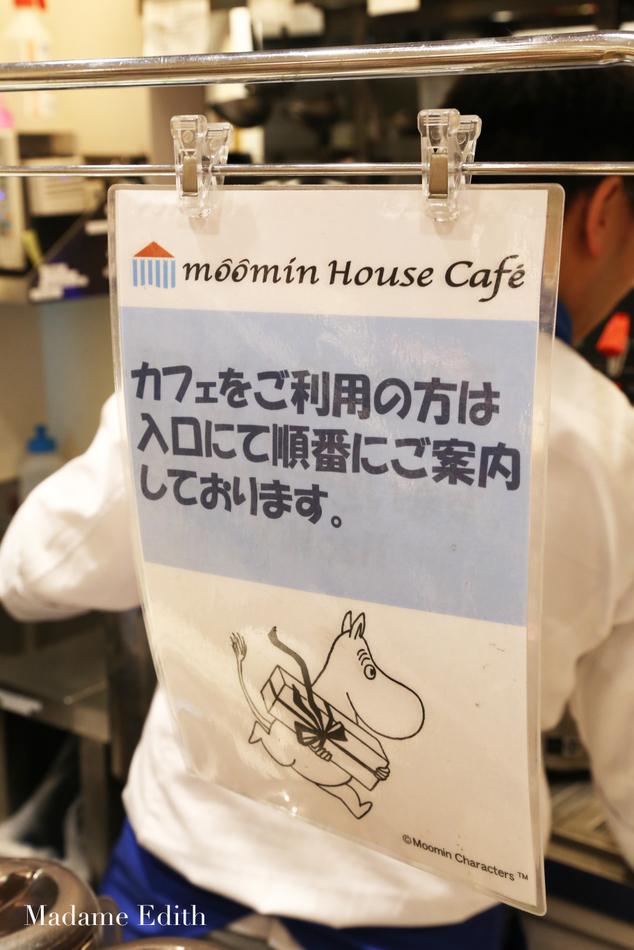 moomin house cafe