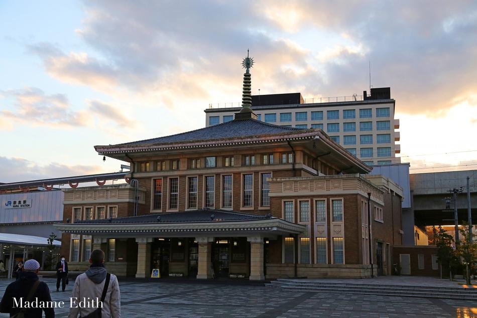 Nara Railway Station