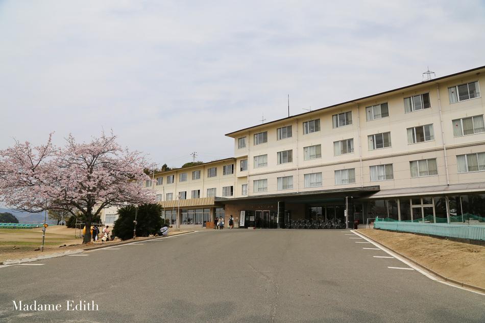 Wyspa Królików Okunoshima