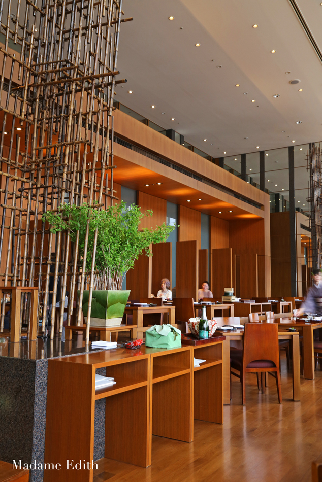 Kozue Restaurant Park Hyatt Tokyo