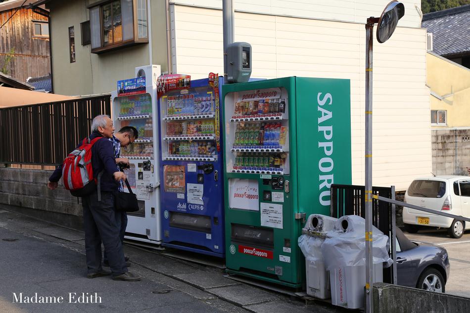 automaty w Japonii