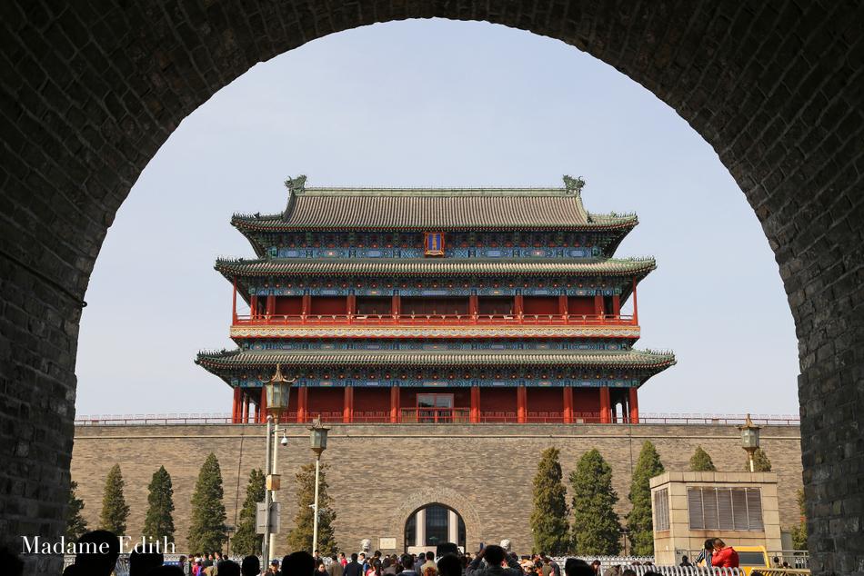 Beijing Zhengyang Gate