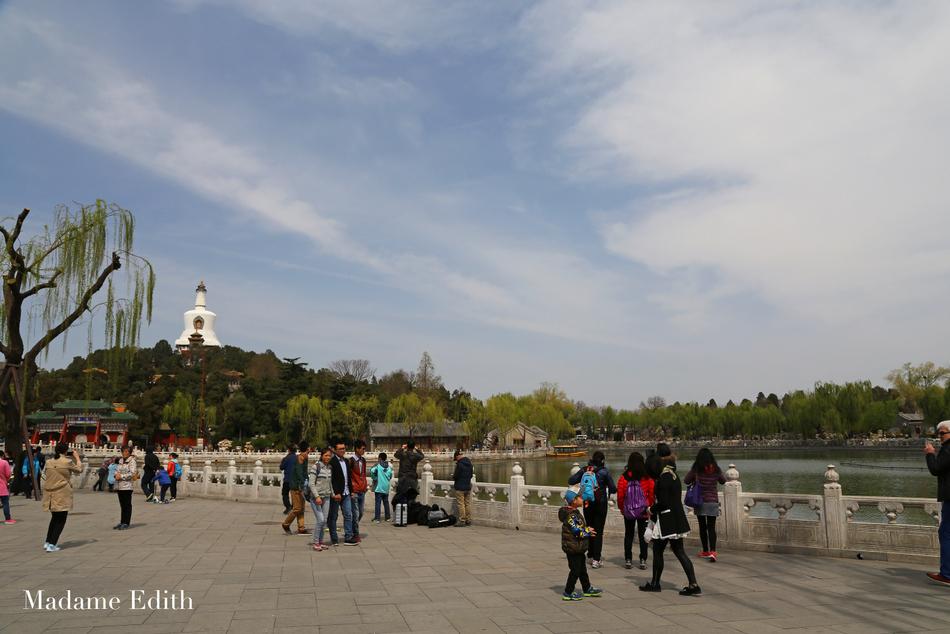 Beijing Beihai