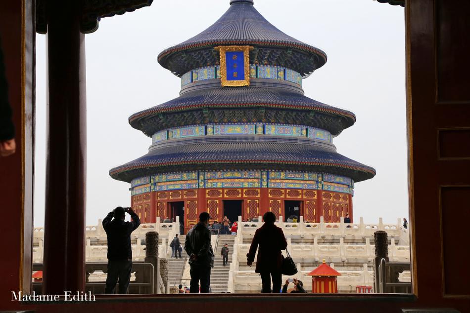 Pekin Świątynia Nieba