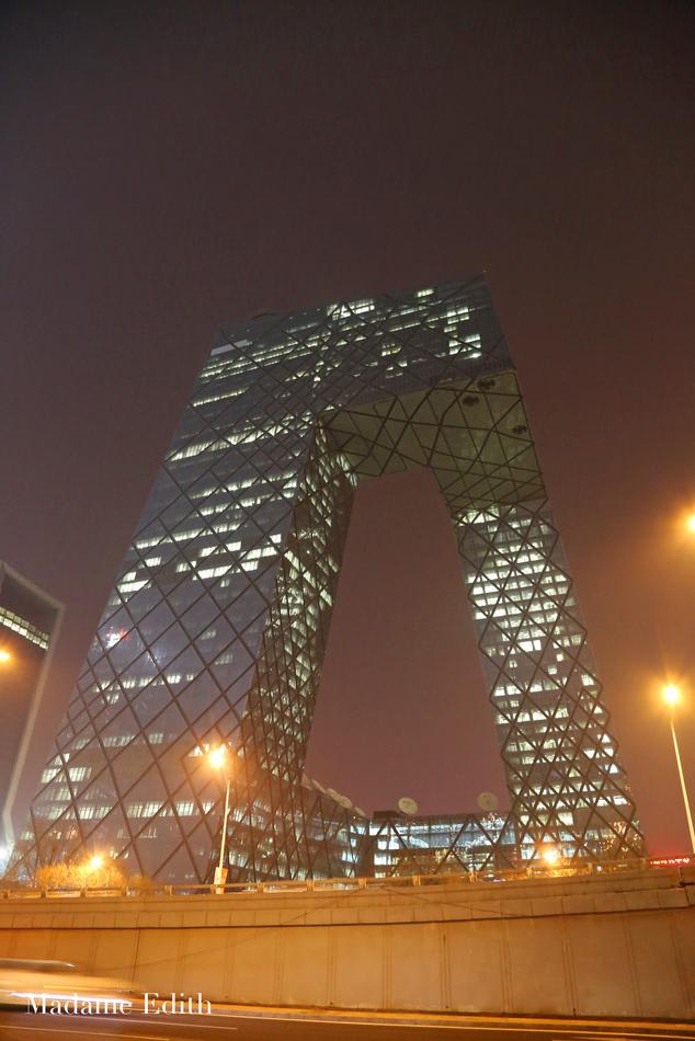Pekin CCTV