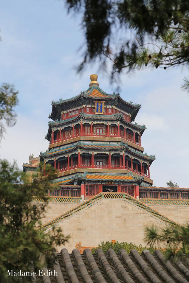 Pekin Pałac Letni