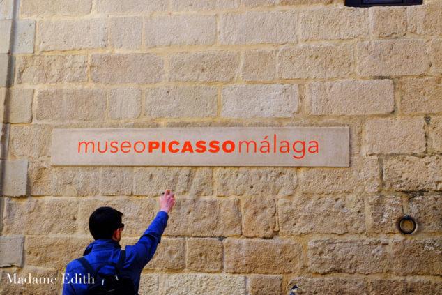Malaga 17