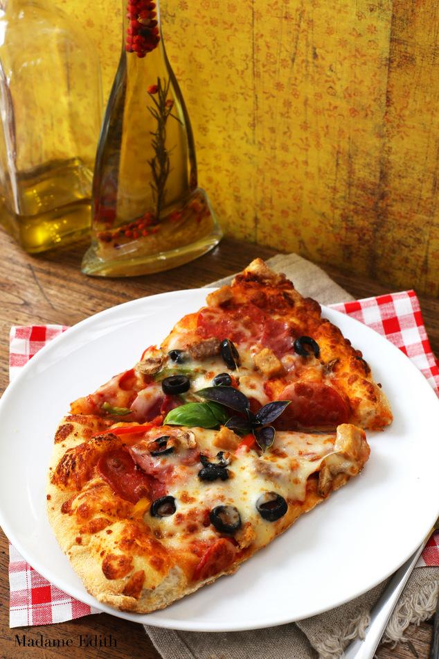 Jak odgrzać pizzę