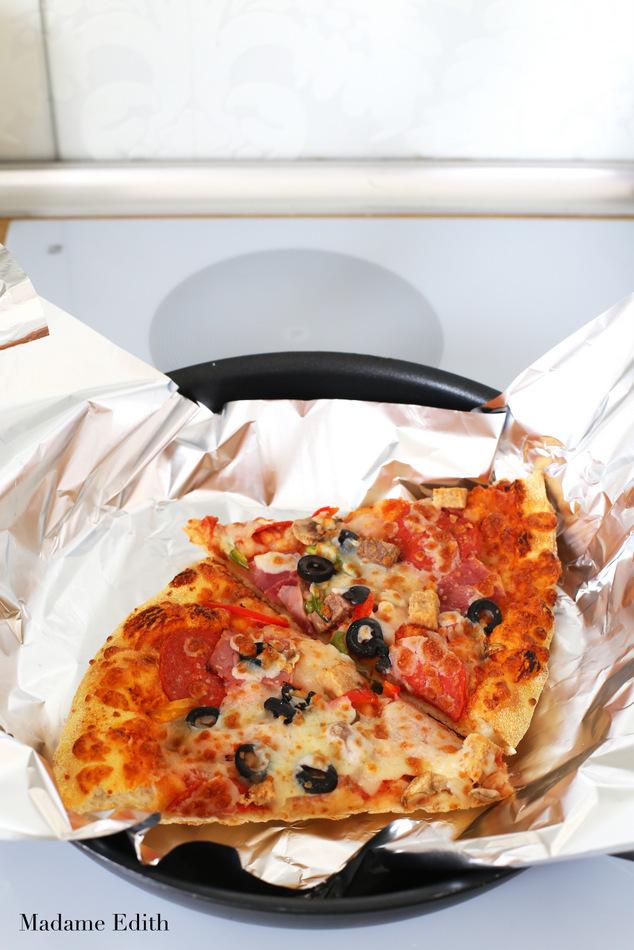 jak odgrzewac pizze 3