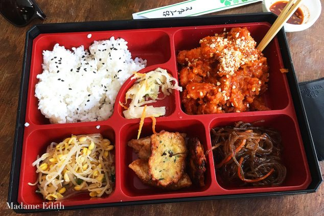 miss-kimchi-14